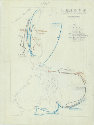 Vol. 2, Plate 20: Invasion of Philippines, 8-25 December 1945 (compilation item)