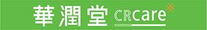 華潤堂logo