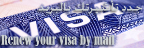 Renew your visa by mail