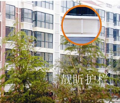 PVC百叶窗厂家