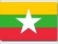 缅甸旅游签证