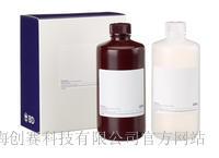 TMB SUBSTRATE RGNT SETTMB反应底物 C09-555214