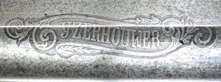 IJzerhouwer logo