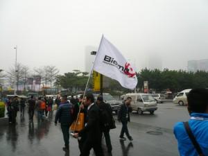 拜马旗帜 (3)