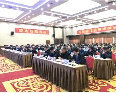 汉威电子2017年工作会议圆满召开