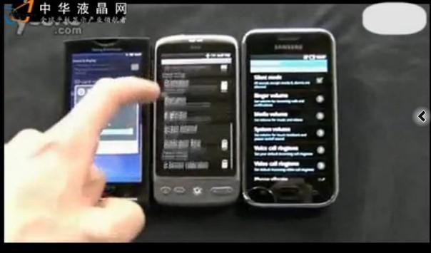 手机显示面板大比拼:Super AMOLED vs AMOLED vs LCD