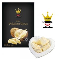泰国进口原味榴莲干休闲零食品30g