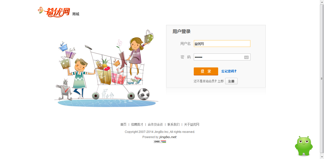 http://img.yiyou365.com/shop/article/04599394393446794.png