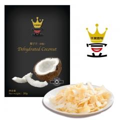 泰国进口香脆 椰子片68g
