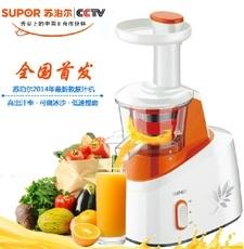 Supor/苏泊尔 SJYZ11-200 原汁机果汁机低速家用果汁机榨汁机静音