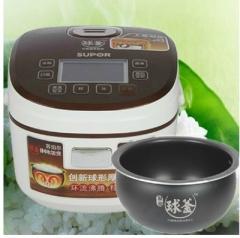 Supor/苏泊尔 CFXB50HZ5Q-120新款球釜电饭煲 IH环电磁绕加热电饭锅