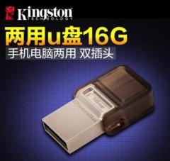 金士顿OTGu盘手机电脑两用u盘商务移动优盘 两用u盘16g双插头正品 白色 16G