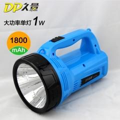 久量户外探照灯 LED大功率充电家用应急灯 长续航高亮手提灯7049 蓝色