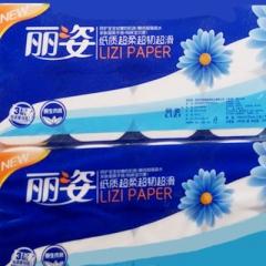 【日用专场】丽姿卫生纸卷纸10卷/提 妇婴专用 超柔花姿尚品系列 3000g/提