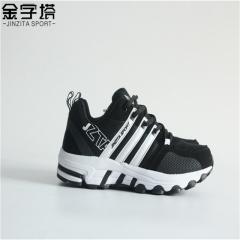 金字塔休闲运动鞋 黑白 36