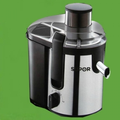 Supor/苏泊尔 ZS11-350 苏泊尔榨汁机正品 特价包邮榨汁机