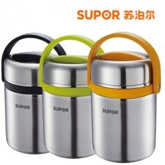Supor/苏泊尔 KF25A1 不锈钢保温桶 保温提锅保温饭盒 正品包邮