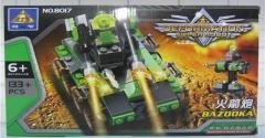 开智积木变形金刚4 机器人系列8017益智玩具火箭炮 山东包邮
