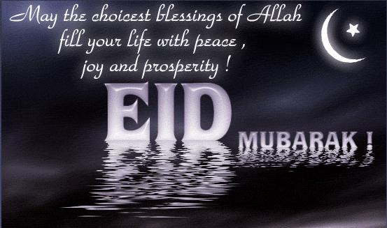 eid mubarak pictures free download