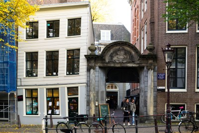 The least straight house in Amsterdam