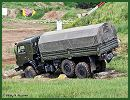 In 2012, the Russia armed Forces want to increase the delivery of new tactical vehicles for the Strategic Missile Troops (SMT). More than 100 KAMAZ trucks were delivered in 2011. In order to maintain the combat readiness and training of all units of SMT, 160 pieces of military equipment are planned to be delivered in 2012. The majority are KAMAZ-53501 trucks (134 units), fire trucks, bus, tractors for evacuation and mobile car repair.