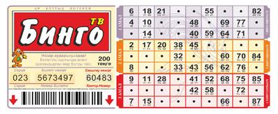 bilet-bingo
