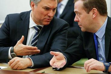 Спикер Госдумы Вячеслав Володин и премьер Дмитрий Медведев