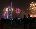Your guide 2017 UAE holidays