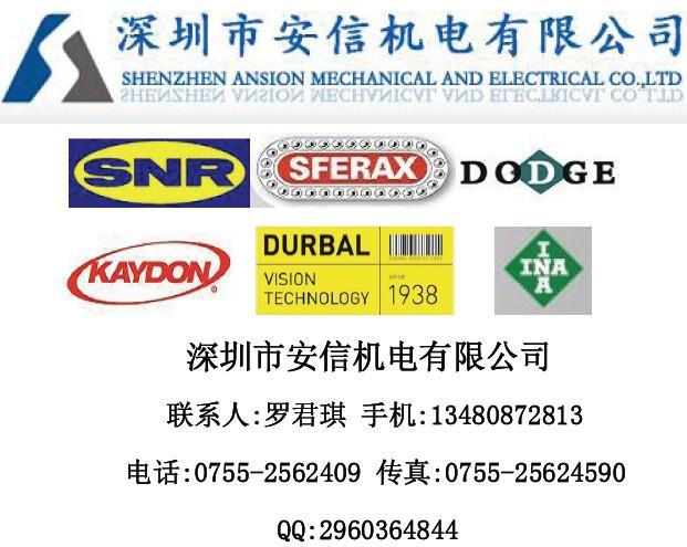 经销125875F2B-SC-17M美国DODGE轴承130359TB-SC-45M_云南商机网招商代理信息