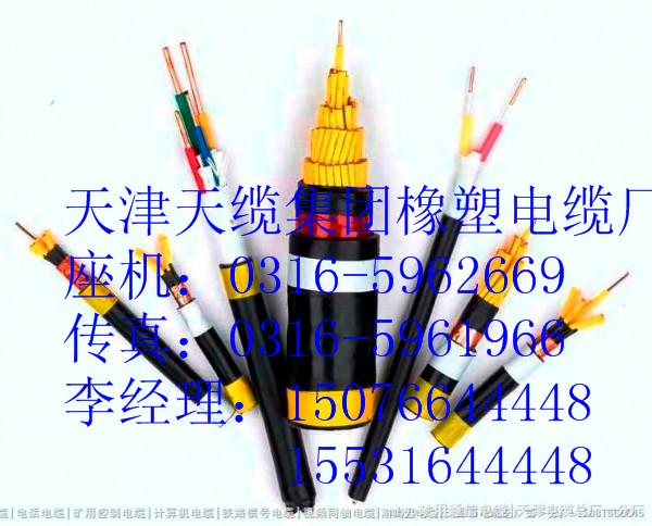 通化中铁集团采购PTYAL2328芯含税报价