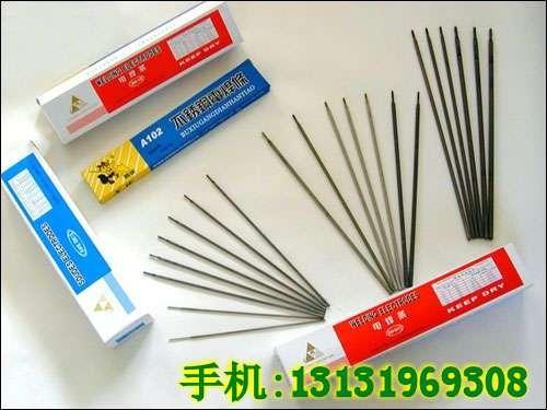 中碳钢刀具焊条