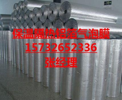 河南省许昌市复合铝箔气泡膜厂家