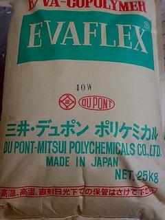EVA 220ET日本三井聚合Evaflex
