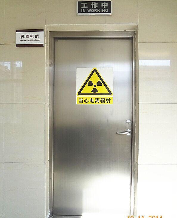 富锦CT室铅门定制生产电话