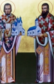 Sts. Mardarije and Sebastian