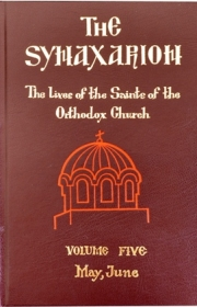 The Synaxarion