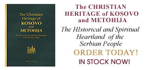 the christian heritage of kosovo and metohija ad SM
