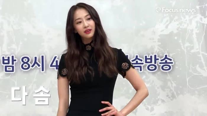 """다솜 """"대본 너무 재미있어 출연 결심, 악녀 해보고 싶었다"""""""