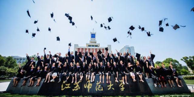 徐州江苏师范大学最美班级毕业了