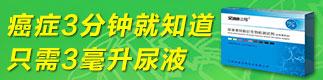 江西安健生物技术有限公司