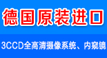 北京华想联合科技有限公司