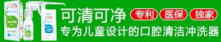 上海中济医药科技有限公司