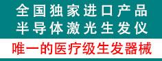 武汉健桥医疗器械有限公司