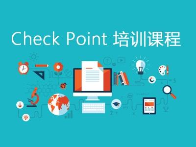Check Point 培训课程视频教程