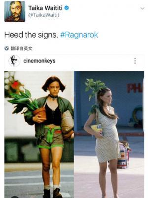 娜塔莉·波特曼有望回归《雷神3》 或怀了雷神宝宝? 导演发推给出神秘暗示