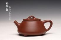 美壶定制紫砂壶 美壶双节特惠之平盖石瓢 超级实用品 极易泡养红皮龙 红皮龙 - 美壶网
