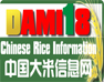 中国大米信息网