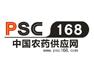 中国农药供应网