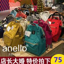 乐天男女旅行包两用背包学生书包手提妈咪包 anello双肩包日本代购
