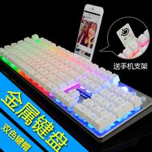 机械手感键盘金属面板家用笔记本台式电脑游戏键盘有线背光 冠健